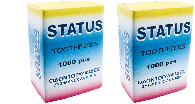 Toothpicks - TOOTHPICKS  Α΄ 1000 PCS. PACKED  ONE  BY  ONE  (MINT)
