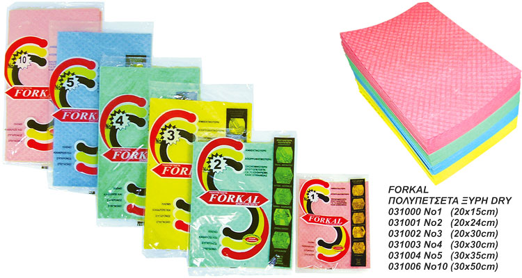 Sponge clothes  - SPONGE  CLOTH  FORKAL dry  No5 (30x35cm)